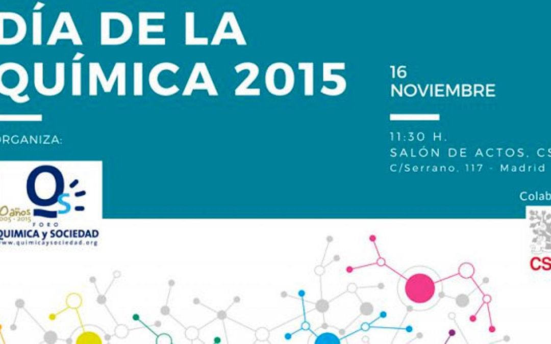 Invitación Día de la Química 2015